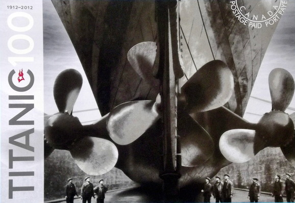 Drawing of the propellers of the ship Titanic