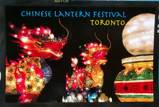 Images of the dragon lanterns