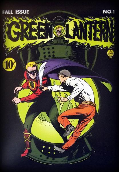 Green Lantern #1 cover